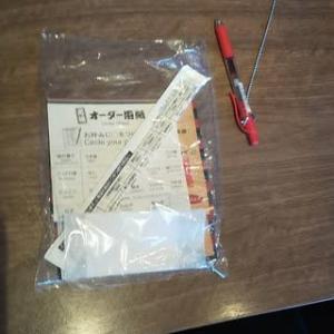 ラーメンチェーン『一蘭』での個別包装について