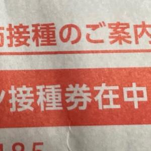 """""""普通な(怒り)!"""" やめたら楽になった"""