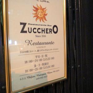 【ズッケロ@松山】おしゃれなお店で美味しい熟成肉とワインを堪能♪