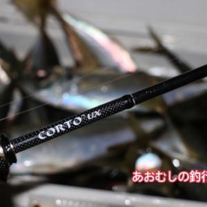 【インプレ】 20コルトUX 612L-HS~最強のアジング入門ロッド~