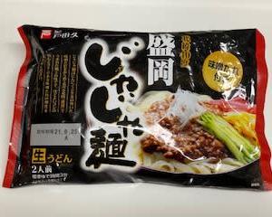 盛岡じゃじゃ麺 & 白くまアイス  !!