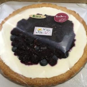 レアチーズとブルーベリーの酸味がGood【低糖質】ブルーベリーレアチーズタルト