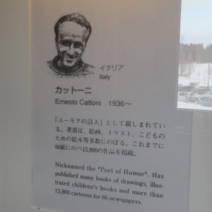 【作家】ユーモアの詩人 カットーニ。