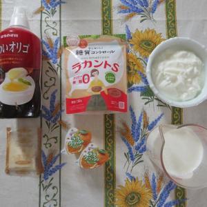 【お菓子作り】ヨーグルト風味ミルクゼリー宝石箱仕立て シトリン編