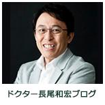総裁選と日本医師会長選