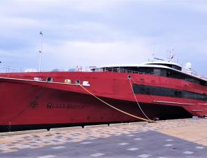 新型高速船「クリーンビートル」就航 世界遺産・沖ノ島を遊覧