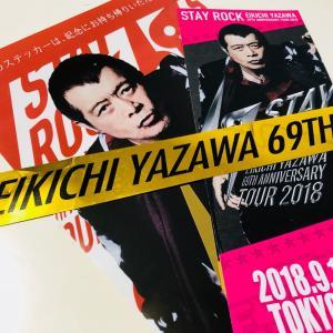 STAY ROCK_E.YAZAWA LIVE @ TOKYO DOME