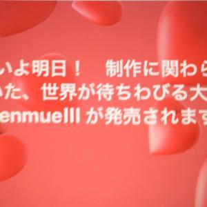 Shenmue Ⅲ ✨