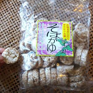 そばがゆ(蕎麦と玄米のポン菓子)