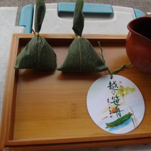 越の笹舟(新潟の笹包み餅)