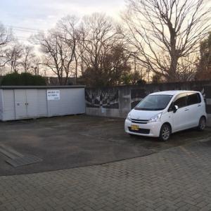 園内駐車場工事に伴う駐車制限について