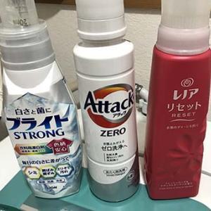 新製品を使ってみた!新しい型スタイルのボディ乳液とアタック新商品!# 花王 #アタック #ビオレ #新製品