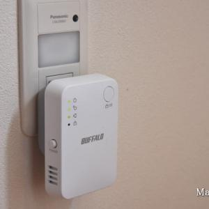 WiFiの電波が届かなくなり無線LAN中継器で繋いだ