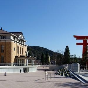 京都の美術館、リニューアルオープンする