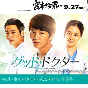 久しぶりに韓国ドラマを見る