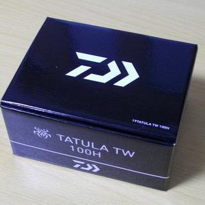 ダイワ・タトゥーラTW100Hを調達した。