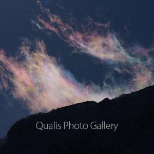 十勝岳・虹色の雲を見た日・・・