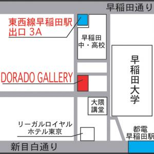 12月19日より東京での展示と、他展示の募集のお知らせです