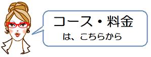 通常通りサロン営業いたしております。大阪府下にて、緊急事態措置(令和3年8月2日から8月31日まで)が発令されました。