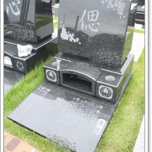 ずっと一緒のお墓