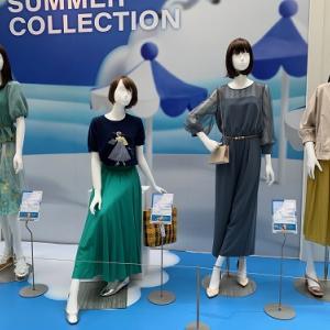 【7月1,11日開催】自分が大好きになるHappyるんるん♪お買い物同行 in 札幌