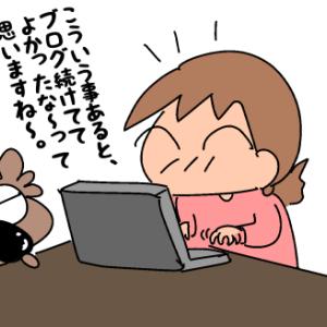 新築の、完成見学会~( ̄▽ ̄)