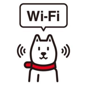 Wi-Fiが〜!(◎_◎;)