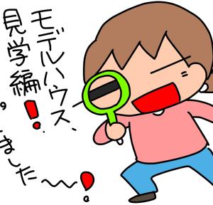 白河関スタンプラリー、ゴールへ!!