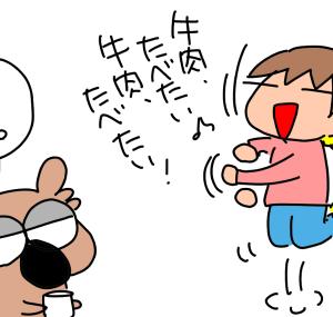 白河関スタンプラリー抽選会へ!(後編)