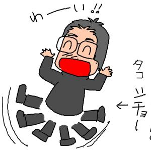 ライダー達の、新春凧あげ大会スタート!( ̄▽ ̄)