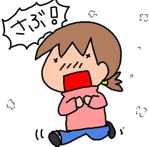 雪のない米沢へ