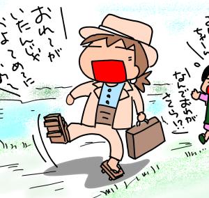 寅さん記念館へ(前編)