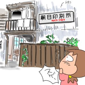 寅さん記念館へ(後編)