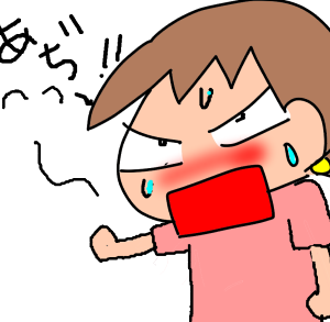 恐るべし、冷凍ラーメン!!
