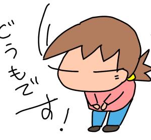 またまた、ちょっとお休み(;^_^A