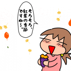 横手市増田まんが美術館へ♪(鳥海山ツーリング)