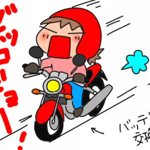 ゼファー車検完了したら、走るでしょう~(^▽^)/