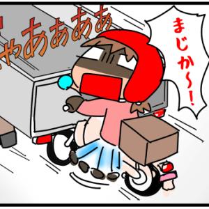 カブがトラックの荷台にはまったその後・・・。