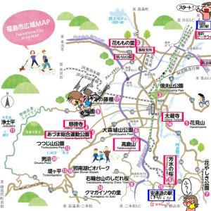 福島市で花見ツー!(前編)