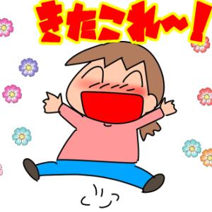 磐梯吾妻スカイライン 4月16日オープン!!