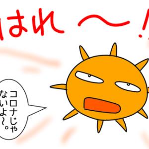 喜多方へ(日中線の枝垂れ桜並木)