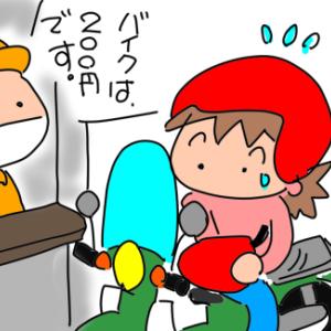 磐梯吾妻スカイラインオープン(下り編)