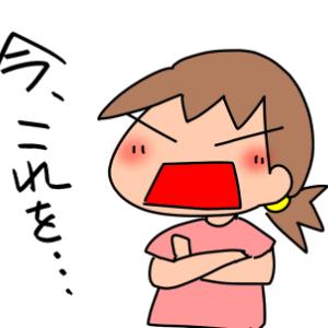 でた~~!スペシャルパフェ(全部のせパフェ)!