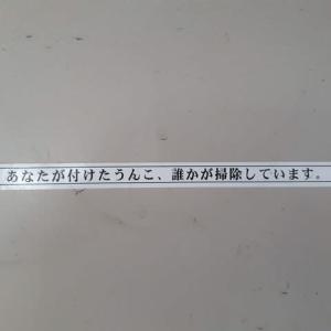 あこがれの My ○ ○