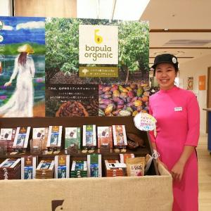 上質なカカオ生産地・ベトナムのブンタウから生まれたチョコレート、浜松で発見♪
