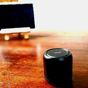 マイク内蔵外付けスピーカーフォンでオンライン会議も快適に(Anker Soundcore mini)