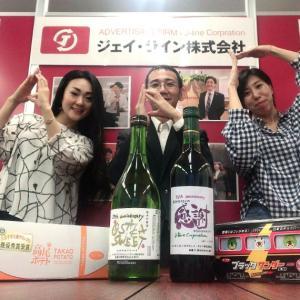 愛知県豊橋の地域ポータルサイト「どすごいブログ」さんと地方創生サービス準備の作戦会議
