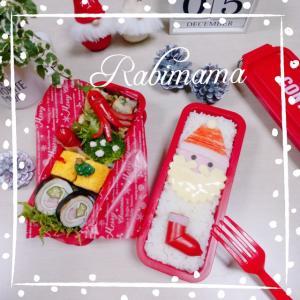 【クリスマスのお弁当】優しいサンタクロースのお弁当と母の朝食(≧▽≦)