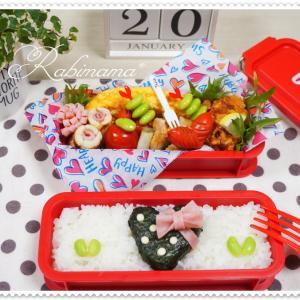 バレンタインなので【可愛いハートのおにぎりのお弁当*2】(≧▽≦)