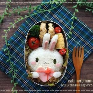 ブログ11周年☆カリメロままさん感謝❀母のおうちごはん…【ハロウィンのお弁当】